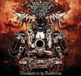 Seges Findere - Warmastered by Deathkorps [LP]