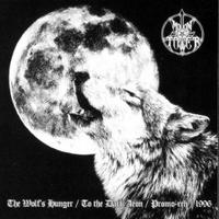 Moontower - The Wolf's Hunger/To the Dark Aeon/Promo-reh/1996 [LP]