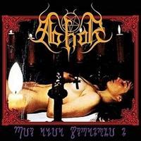 Abhor - Ritualia Stramonium [CD]