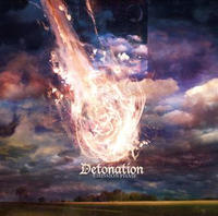 Detonation - Emission Phase [CD]