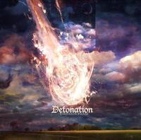 Detonation - Emission Phase [CD]