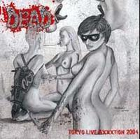 "Dead/Butcher ABC - Split [7""-EP]"